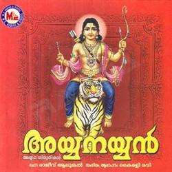Listen to Panthalathu Dasanayi songs from Ayyanayyan