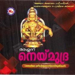 Listen to Swamee Ponnayya songs from Ayyanu Neymudra
