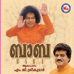 Listen to Ulluriki Prarthichal songs from Baba