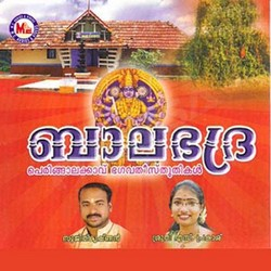 Listen to Peringalayil Kudi songs from Balabhadra