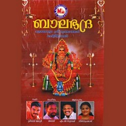 Listen to Nin Namammallathe songs from Balabadre