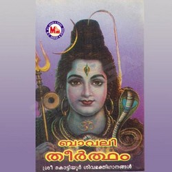 Listen to Siva Panchakshari songs from Bavali Theertham