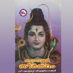 Chandra Kalabham songs