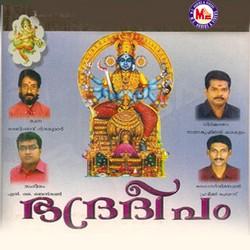 Listen to Ashtadikpalini songs from Bhadradeepam - LJ. Benson