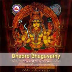 Listen to Bhadre Bhagavathy songs from Bhadre Bhagavathy - Alashi Sarasan