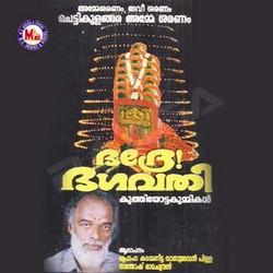 Listen to Devee Maheswari songs from Bhadre Bhagavathi