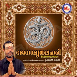 Listen to Paaramekkavildevi songs from Bhajanamruthalahari