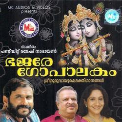 Listen to Palkadal Naduvil songs from Bhajare Gopalakam