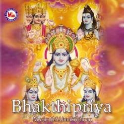 Listen to Krishna Murare songs from Bhakthipriya