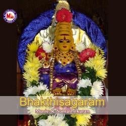 Listen to Thozhunnen songs from Bhakthisagaram