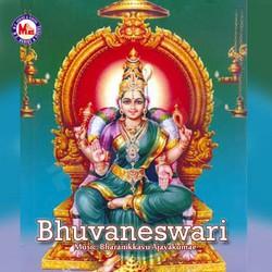 Listen to Palliyarakkavil songs from Bhuvaneswari