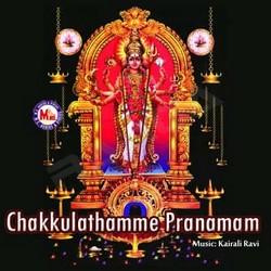 Listen to Neerettame Bhagavathiye songs from Chakkulathamme Pranamam