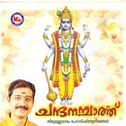 Listen to Srishtiku Nadhanam songs from Chandana Charthu