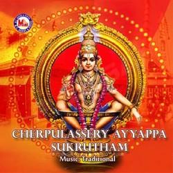 Cherpulassery Ayyappan Sukrutham