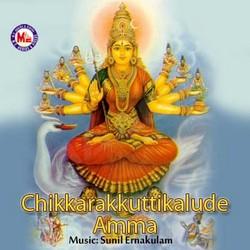 Listen to Eswari Maheswari songs from Chikkarakkuttikalude Amma