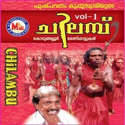 Listen to Amme Bhagavathi songs from Chilambu - Vol 1