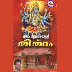 Listen to Chimmidi Vazhunoramme songs from Chimmindi Sree Neelakesi Theertham
