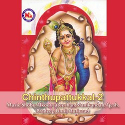 Listen to Annanae songs from Chinthupattukkal - Vol 2