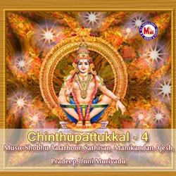 Listen to Pullimayileri songs from Chinthupattukkal - Vol 4