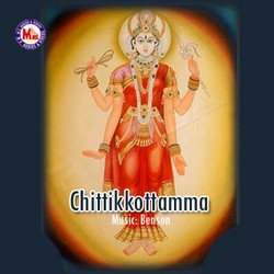 Listen to Gowreesaputhra songs from Chittikkottamma