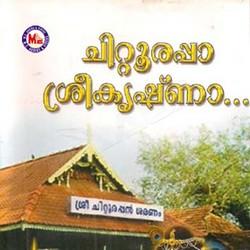 Listen to Chittoril Vaazhunnorappa songs from Chittoorappaa Sree Krishnaa