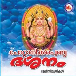 Listen to Pande Pole Kadha songs from Chotanikara Punyadarsanam