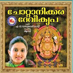 Listen to Mamajagathambike songs from Chottanikkara Devi Kripa