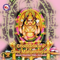 Listen to Kelvi Kettulloru songs from Chottanikkara Devi Mahathmyam - Ram Surendar