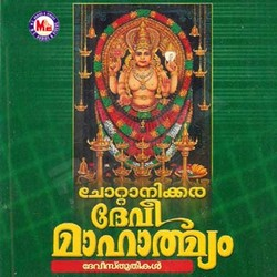 Listen to Abayamekanne Amme songs from Chottanikkara Devi Mahathmyam
