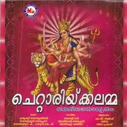 Listen to Ammayude Sannidhi songs from Chottariykkalamma