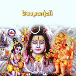 Listen to Kailasa Nadhanam songs from Deepanjali