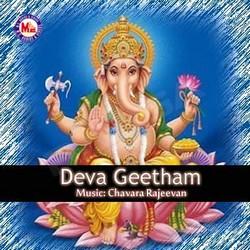Listen to Mayamohini Bhagavathi songs from Deva Geetham
