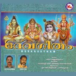 Listen to Ohm Jaya songs from Devageetham