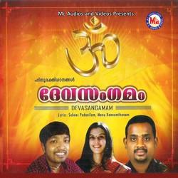 Listen to Arumugan Devanannu songs from Devasangamam