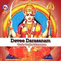 Listen to Gajananam Bhootha songs from Devee Darsanam