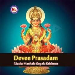 Devike Poojavelakal songs