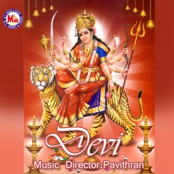 Listen to Valampiri Sankhil songs from Devi