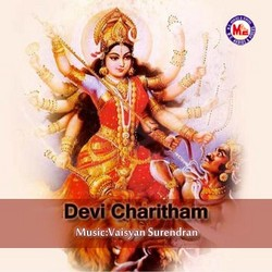 Listen to Mutrathe Arayalilethunna songs from Devi Charitham