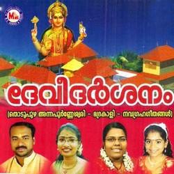 Listen to Sambhavee Bhadre songs from Devi Darsanam