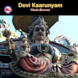 Listen to Kannaki Pattinde songs from Devi Kaarunyam