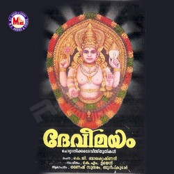 Listen to Annorikkal songs from Devi Mayam