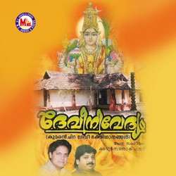 Listen to Sarveswari songs from Devi Nivedyam