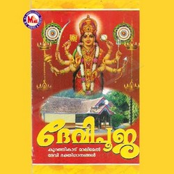 Listen to Thrisandhya Velayil songs from Devi Pooja