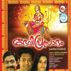 Listen to Hamsa Vaahini songs from Devi Prasadam - Gopal Sharma