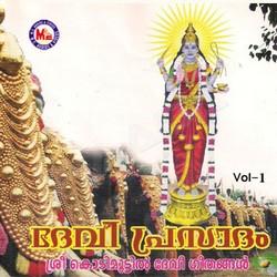 Listen to Amme Parashakthi songs from Devi Prasadam (Parthasarathy) - Vol 1