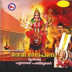 Listen to Aadhishesha songs from Devi Sopanam
