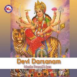 Listen to Dyaniqunnu Njan songs from Devidarsanam