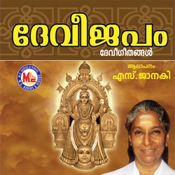 Listen to Sree Bhadrayayi songs from Devijapam