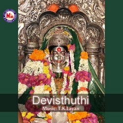 Devisthuthi