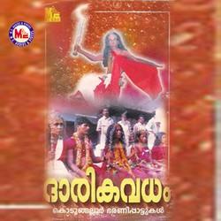 Listen to Karunya Roopini songs from Dharika Vadham
